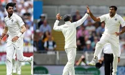 latest-news-england-vs-india-1st-test