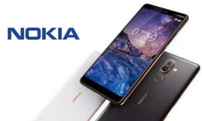 tech-news-nokia-onam-offer