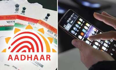 tech-news-people-in-india-find-aadhaar-helpline-number-automatically-saved-in-their-phones-uidai-says-that-number-is-wrong