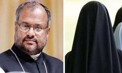 latest-news-nuns-rape-case-nuns-letter-to-vatican-nuncio