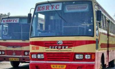 latest-news-ksrtc-on-strike-motor-vehicle-strike-total-in-state