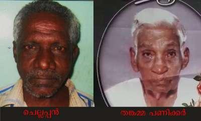 latest-news-goof-up-in-cremation-of-corpse-in-kottarakkara-taluk-hospital