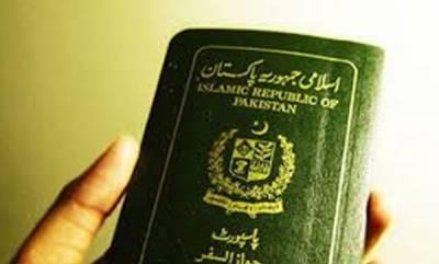 world-pakistani-authorities-blacklist-sharifs-sons-block-passports