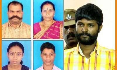 latest-news-kambakakkanam-murder-case