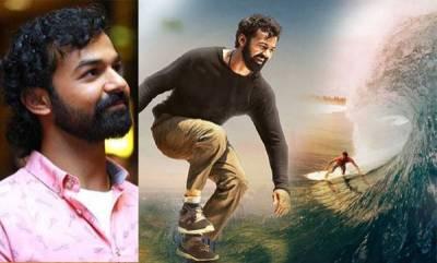 entertainment-after-parkour-pranav-learns-surfing-for-irupatham-noottandu