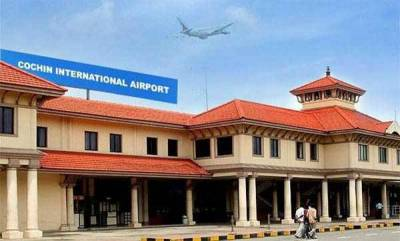 kerala-arrival-operations-at-cochin-international-airport-stopped