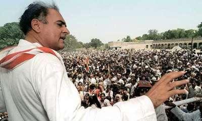 latest-news-rajiv-gandhi-killers-cant-be-freed-sc
