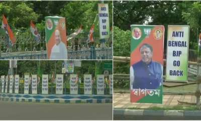 latest-news-anti-bengal-bjp-go-back-posters-surface-ahead-of-amit-shahs-rally-in-kolkata