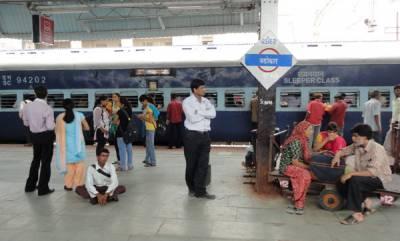 latest-news-no-free-travel-insurance-for-train-passengers