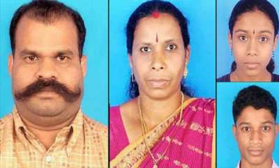 latest-news-more-details-about-kambakakanam-murder-case