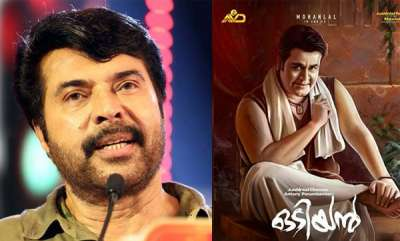 entertainment-mammootty-to-release-odiyan-trailer