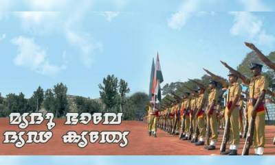 latest-news-kerala-police-outruns-other-police-forces-on-fb
