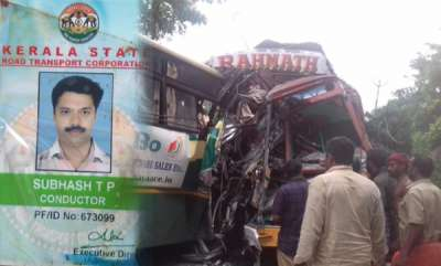 latest-news-accident-at-kollam-died-two
