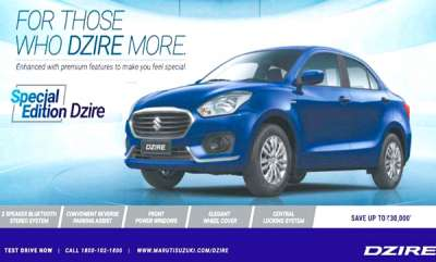 auto-maruti-suzuki-dzire-special-edition-launched-at-rs-556-lakh