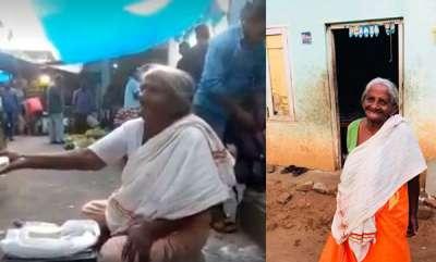 latest-news-vasumathi-amma-struggling-because-of-social-media