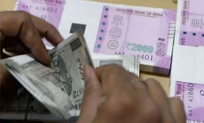 business-rupee-plummets-to-historic-low-of-7009-on-turkish-lira-collapse