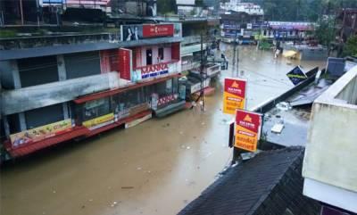 latest-news-pamba-river-dangerous-situation