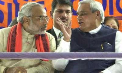 latest-news-pm-modi-president-rahul-gandhi-condole-death-of-ab-vajpayee