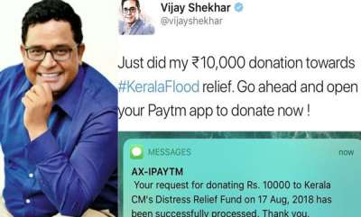 latest-news-twitter-brutally-trolls-paytm-boss-vijay-shekhar-sharma-for-rs-10000-donation