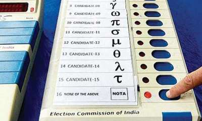latest-news-nota-cannot-be-allowed-in-rs-polls-sc