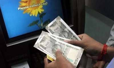 latest-news-atm-card-details-collect