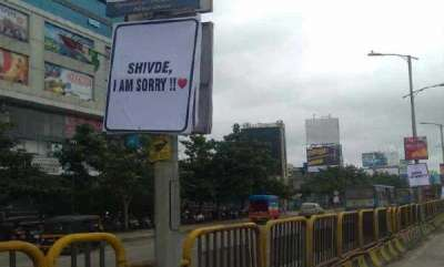 latest-news-man-from-pune-apologises-to-girlfriend