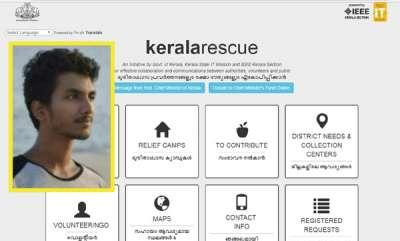 mangalam-special-biswass-website-keralarescuein