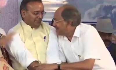 latest-news-bjp-ministers-laughing-at-vajpayees-prayer-meet