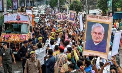 latest-news-bjp-gives-political-colour-to-vajpayees-death-rituals-alleges-sivsena