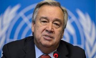 world-un-regrets-us-decision-to-stop-funding-to-un-agency-for-palestinian-refugees