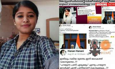 latest-news-hanan-against-cyber-attack
