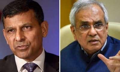 latest-news-niti-ayog-vice-chairman-blames-reghuram-rajan-for-economic-slow-down