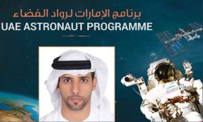 latest-news-uae-to-send-human-to-space