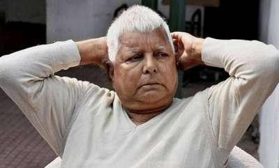 latest-news-lalu-prasad-yadav-wants-new-room