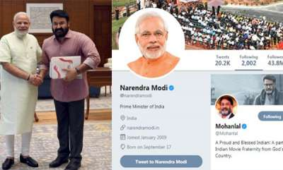 latest-news-narendra-modi-follow-mohanlal-in-twitter