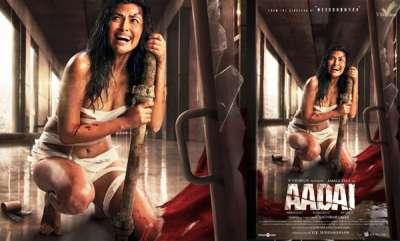latest-news-amala-pauls-aadai-first-look