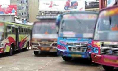 latest-news-bus-owners-relief-fund-argument