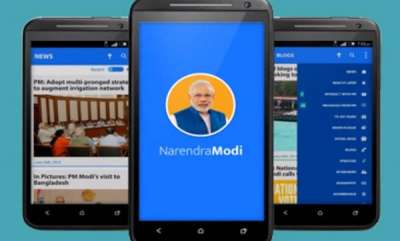 latest-news-bjp-giving-50-lakhs-smart-phones