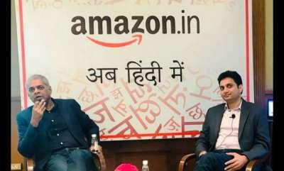 tech-news-amazon-india-hindi-language-option