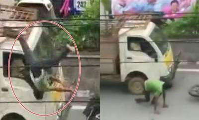 latest-news-rare-accident-video