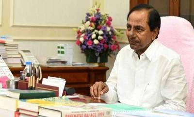 india-kcr-govt-dissolves-assembly-tgana-guv-asks-him-to-continue-as-caretaker-cm