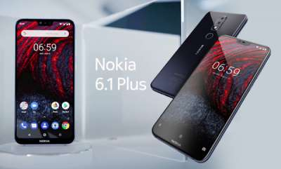 mobile-nokia-61-plus-flash-sale