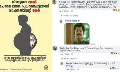 latest-news-kerala-police-trolls