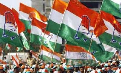 latest-news-congress-repeals-its-controversial-circular-regarding-candidature