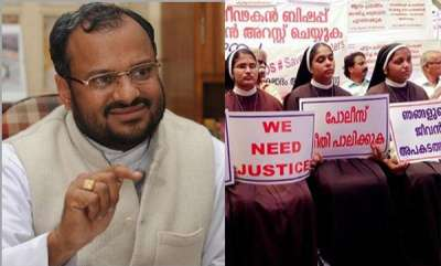 latest-news-nuns-against-dgp-and-ig
