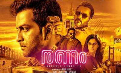 movie-reviews-ranam-movie-review