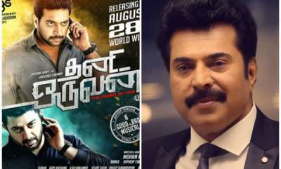 latest-news-mammootty-to-play-villain-in-to2