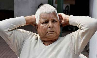 latest-news-lalu-prasad-yadav-suffering-from-depression-medical-report