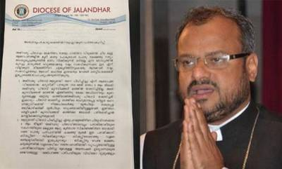 kerala-jalandhar-diocese-alleges-conspiracy-against-bishop