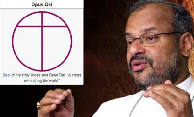 mangalam-special-bishop-franko-need-inquiry-on-foreign-fund-sources